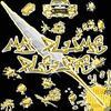 La Mix - Tape Ma Plume Pleure