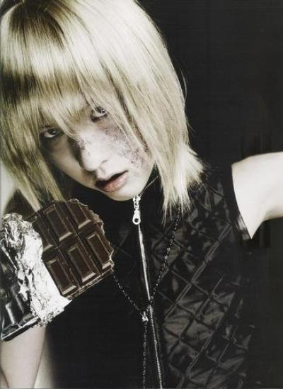 Cosplay Mello