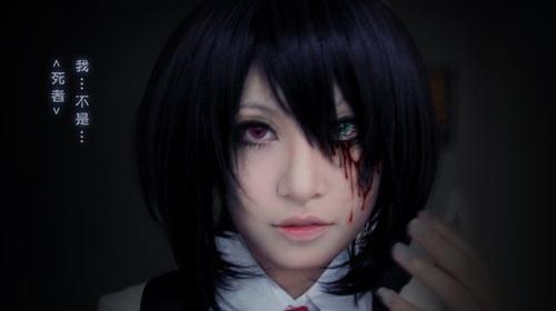 Cosplay  Mei Misaki