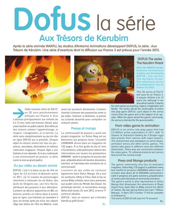 Dofus la Série : Aux Trésors de Kerubim (2013) sur France 3