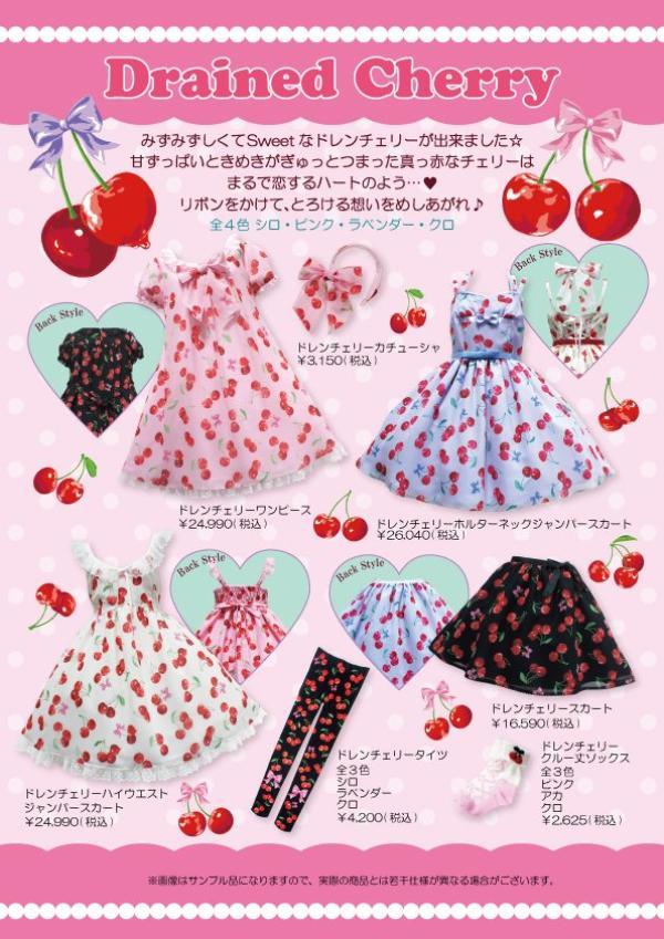 Nouvelle collection de chez Angelic Pretty !Votre préféré ?