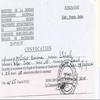 CONVOCATION PRISE A LA COMPAGNIE DE GENDARMERIE DE BOBO DIOULASSO LE 29 JANVIER 2010