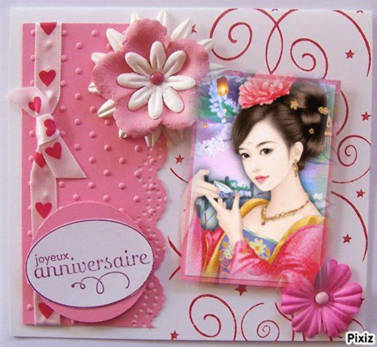 joyeux anniversaire a mon amie asialove78