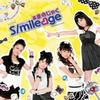 Cover du single V de Ama no Jaku