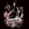 Tokio Hotel vers des concerts en 3D avec hologrammes !