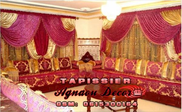 rideaux salon marocain salons marocains 2017 2018 salon. Black Bedroom Furniture Sets. Home Design Ideas