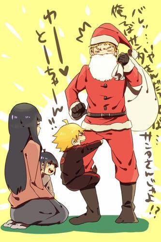 Je vous souhaite un Joyeux Noël ! :)
