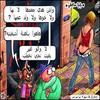 choufo had l7ala