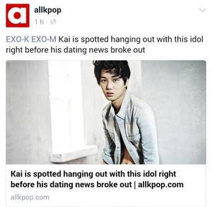 Exo Dating rumeurs 2014 datant de la jalousie et l'insécurité