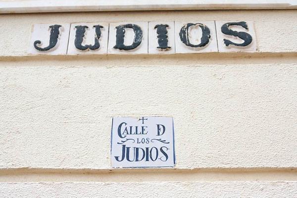 Espagne : L'obtention de la nationalité espagnole facilitée pour les Juifs séfarades de plus de 70 ans