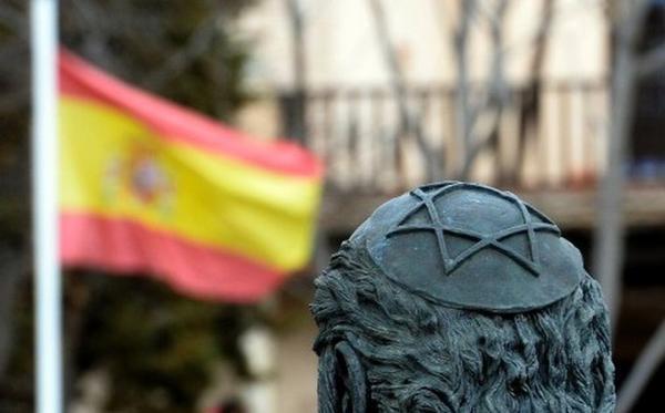 Descendant de Juifs expulsés en 1492 ? Découvrez si vous pouvez devenir espagnol L'Espagne vient de publier une liste de 5200 noms de famille éligibles à la nationalité espagnole, en compensation de l'expulsion de 300.000 juifs en 1492.