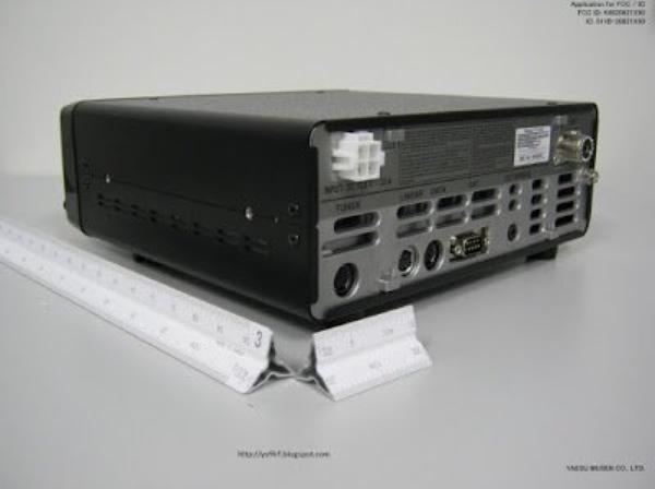 Nouvelle radio HF de Yaesu, FT-410