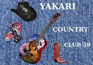Yakari Country Club 59