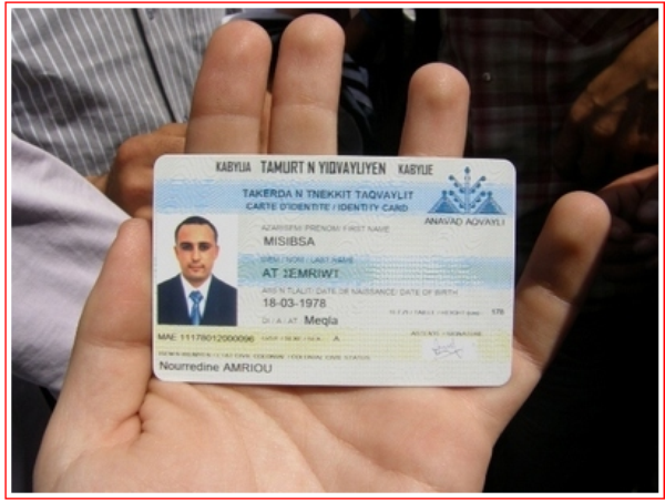 Emission de la Carte d'identité kabyle dans la diaspora à compter du 12  mars (modalités) - http://ram1546.skyrock.com/.
