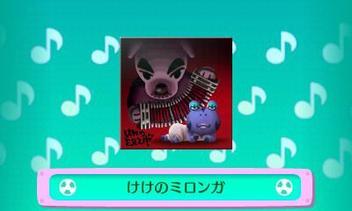 Les musiques de Kéké !