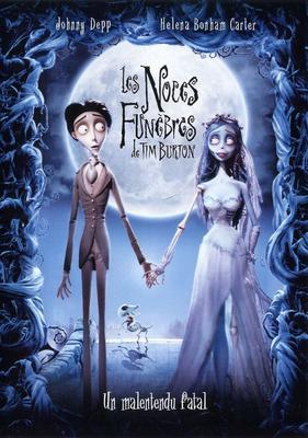 2005 - Les Noces funèbres