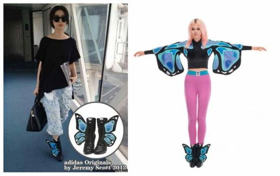 reputable site 083dc 171f8 Beautiful Adidas Jeremy Scott Wedge Butterfly Shoes