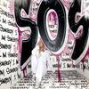 SoS / Coeur De Bombe (2009)