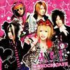 Gokutama ROCK CAFE / Ryuusei Rocket (2007)