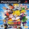 DBZ Tenkaichi Budokai 2 Soundtrack /  Gatebreaker (2006)