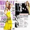 . Juin 2009 : Lily pour le Vogue Chinois   . .  Lily Donaldson : «  J'ai un style rock et à la mode ! . »     .
