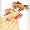 Mya Higurashi