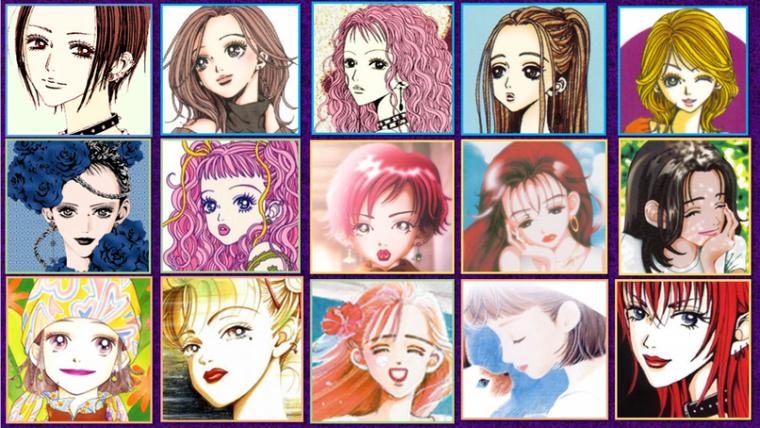 Les personnages principaux féminins dans les mangas d'Aï Yazawa !