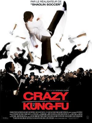 ➽ CRAZY KUNG-FU | ★★★★★ |