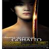 Film : Tabou (Gohatto)