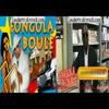 FONGOLA BOULE