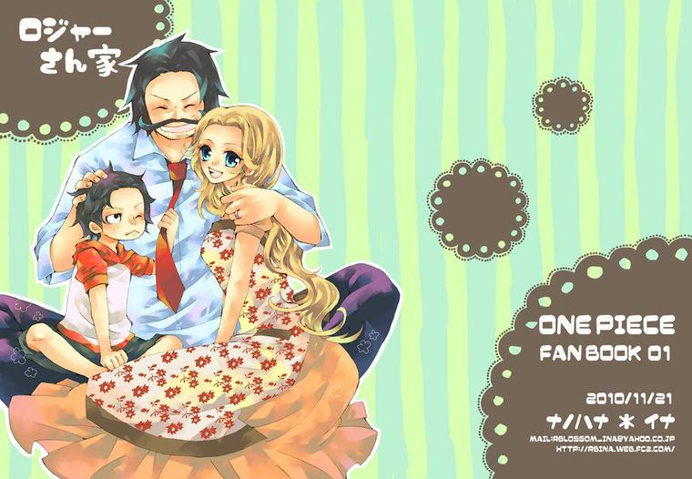 Gol D. ~ the family ~ (partie 1)