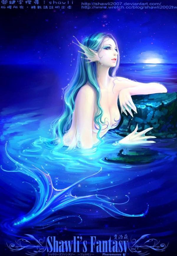 Elle Voit la Vie en Bleu