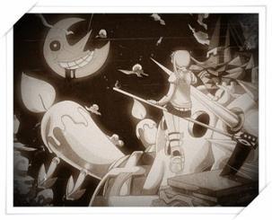 Soul Eater Repeat Show-Ending 1 (2011)