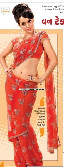Indian saree fashion. for all of my friends .  and hope i got some link to buy it .