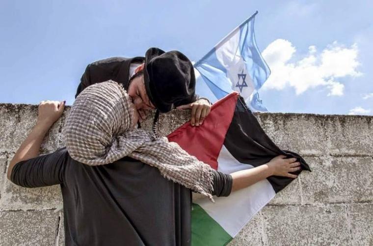 Un Amour pour la Paix .