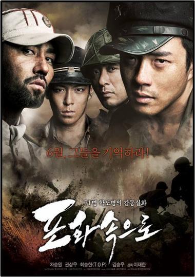 71 : Into the Fire || « Ça fait 48 jours qu'on bat à la retraite. Combien de jours allons-nous battre en retraite? On va allez jusqu'à Busan et après Busan, on va se jeter dans la mer? » - Corée du Sud
