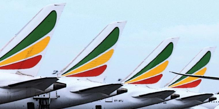 Ethiopia Airlines: Le programme de fidélité Sheba miles reste inchangé