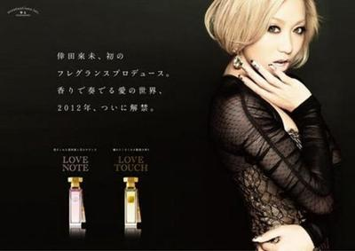 Love Note & Love Touch - The Fragrances