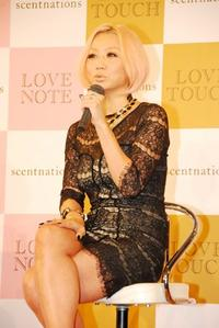 Love Note & Love Touch - Event [Partie 2]