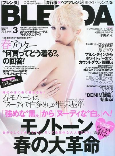 Kumi en couverture du BLENDA (Mars)