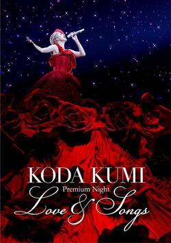 KODA KUMI Premium Night ~Love & Songs~ - DVD / Blue-Ray