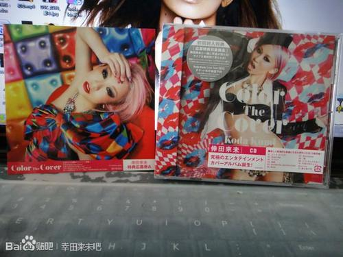 [FAN PHOTOS] Color The Cover - CD Only