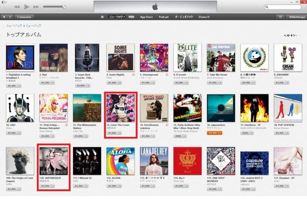 Classements iTunes Japon (mardi 05 mars 2013)