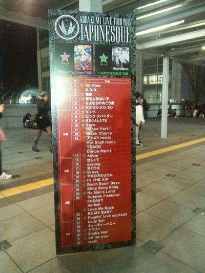 Live Tour 2013 ~JAPONESQUE~ - Setlist (Modification)