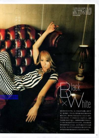 Kumi en couverture du EDGE STYLE de novembre !