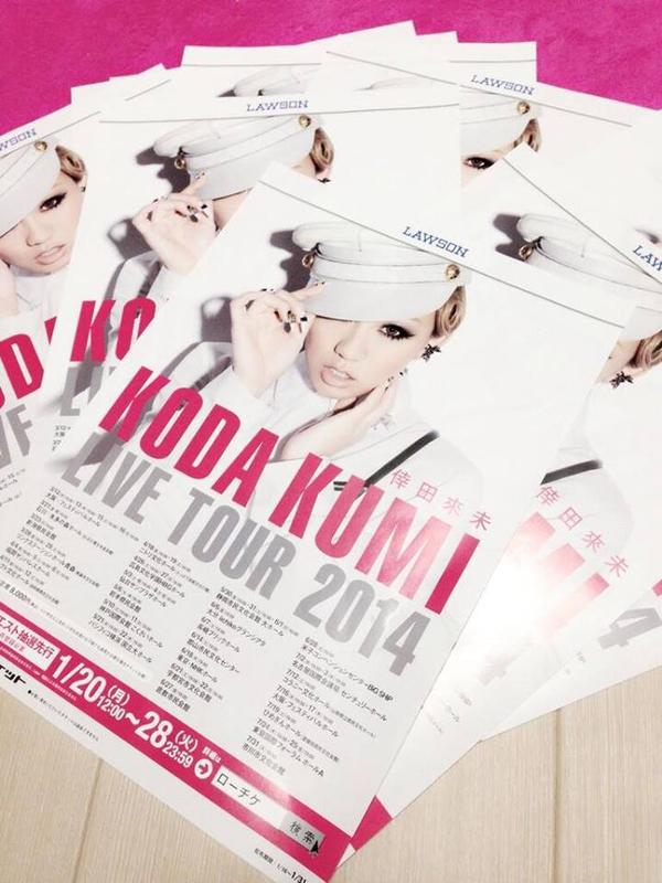 KODA KUMI Live Tour 2014 ~BON VOYAGE~