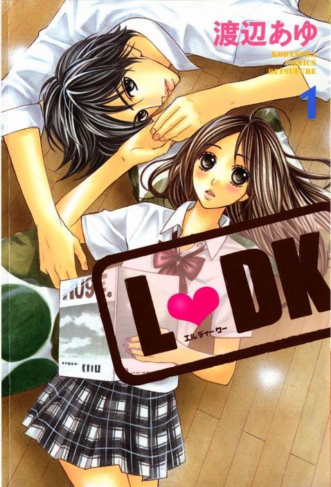 Manga — L-DK