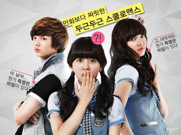 K-Drama — Ma Boy