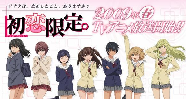 Anime — Hatsukoi Limited