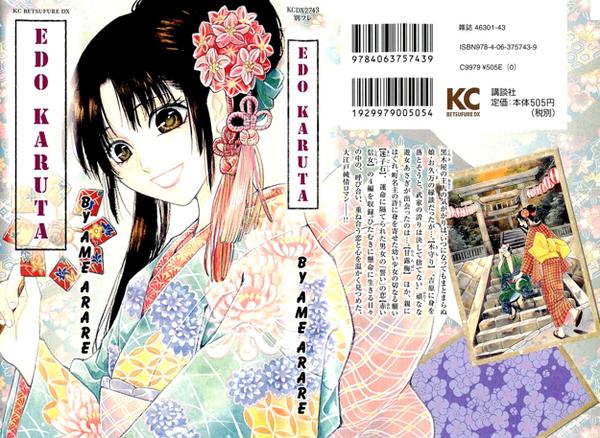 Recueil d'OS — Edo Karuta